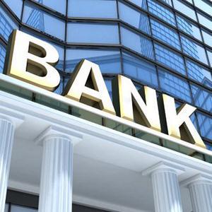 Банки Тарко-Сале