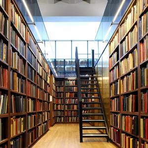 Библиотеки Тарко-Сале