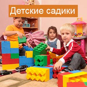 Детские сады Тарко-Сале