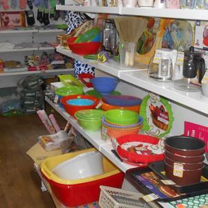 Магазины хозтоваров Тарко-Сале