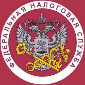 Налоговые инспекции, службы Тарко-Сале