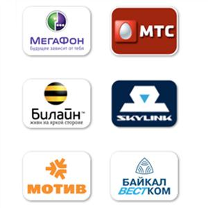 Операторы сотовой связи Тарко-Сале