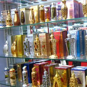 Парфюмерные магазины Тарко-Сале