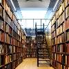 Библиотеки в Тарко-Сале