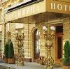 Гостиницы в Тарко-Сале