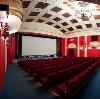 Кинотеатры в Тарко-Сале