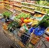 Магазины продуктов в Тарко-Сале