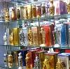 Парфюмерные магазины в Тарко-Сале