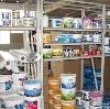 Строительные магазины в Тарко-Сале